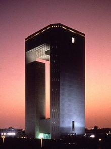 Islamic Development Bank's head  office in Jeddah, Saudi Arabia