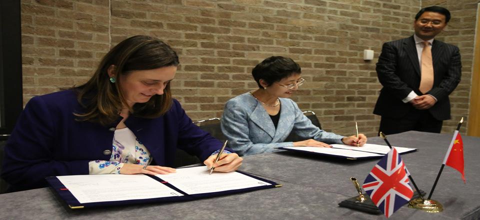 CSC formal signing
