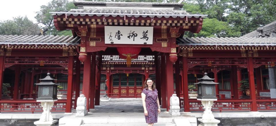 Helen Pennant in Beijing